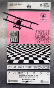 Locandina 1990
