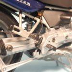 BMW R 1100 R Gianni